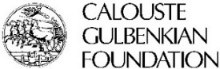 galouste logo