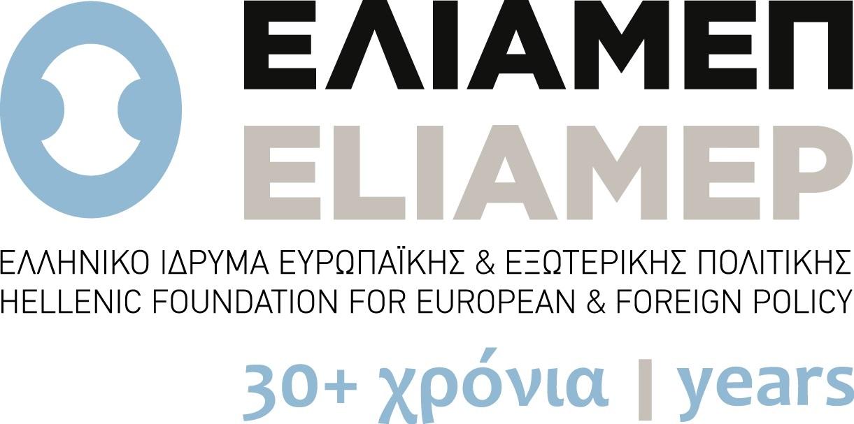 ELIAMEP logo