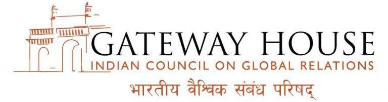 gateway house logo