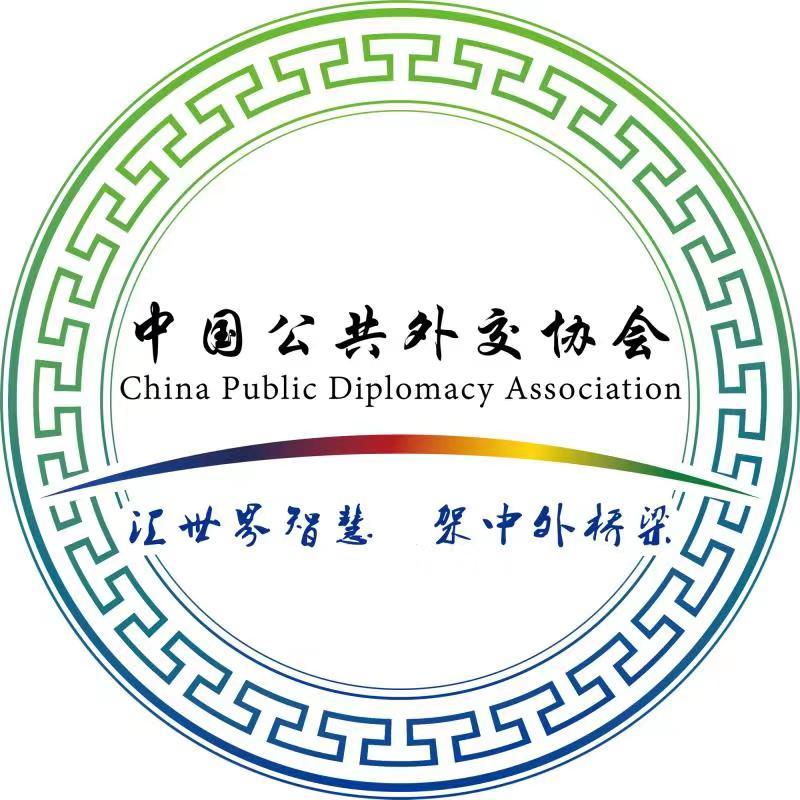 CPDA logo